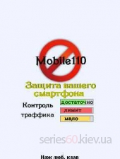 Mobile110 rus v.1.60