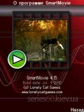 SmartMovie v.4.15