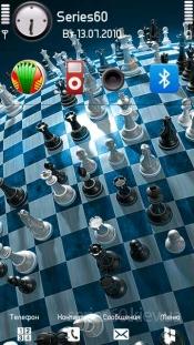 Шахматы 3D