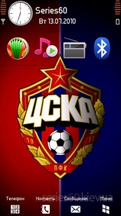 FC CSKA Moscow