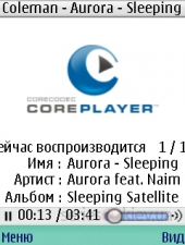 Core Player v1.3.6 7427