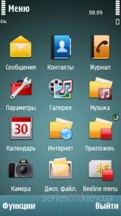 Nokia N8 Blue by Mandeep
