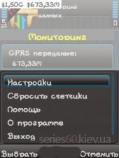 Data Monitor 1.0.0
