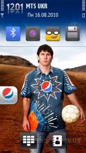 Messi s Pepsi