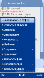 Mobile Agent 1.75