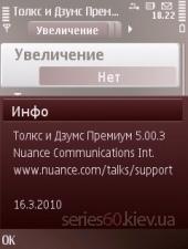 Nuance Talks 5.00.3 Rus