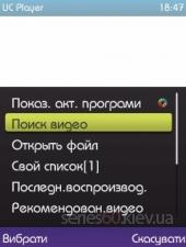 UCPlayer 2.2.3.11(rus)