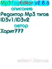 Mp3TagEditor v.2.8.6 Final
