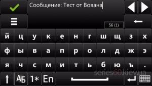 Nokia Navigator By AJ23