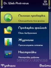 Dr.Web для Symbian OS 5.00.0125
