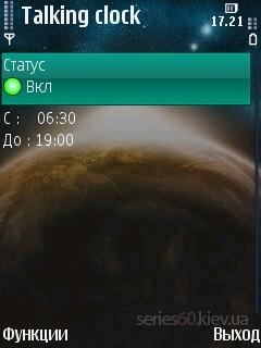 Программы для nokia c7 00
