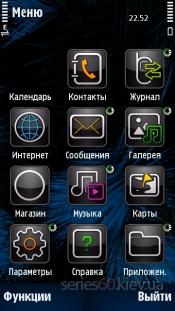 Nokia Blue 9.4