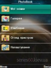 PhotoBook 1.50b Beta