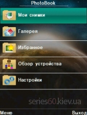 PhotoBook 1.50c Beta