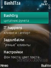 BashITza 1.4