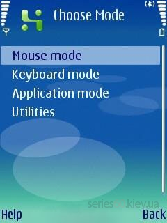 Программу Дистанционное Управление Symbian 9.4 S60