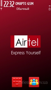 Airtel by Saby