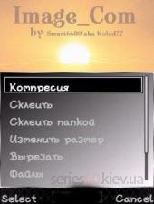 Image Com 2.5