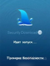 Security Download 3.0.1
