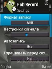 MobiRecord 1.01