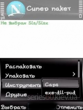 SuperPackSIS 0.30