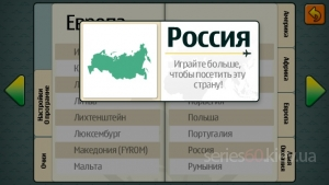 Ovi Maps Challenge 1.0