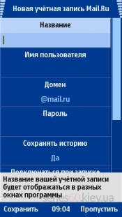 Mobile Agent v1.77(0)