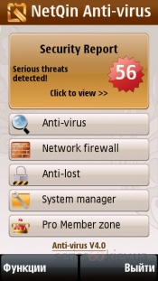 NetQin Mobile Anti-Virus v4.00(20)