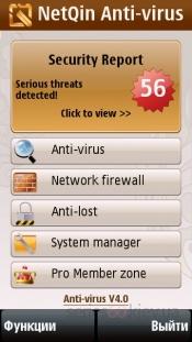 NetQin Mobile Anti-Virus v4.00(20)