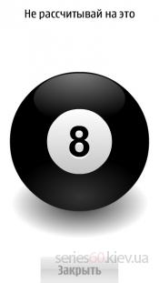 Magic 8 ball (FlashLite) v1.00