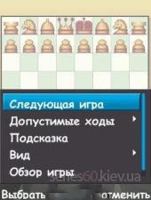 Chess Pro II 3.04