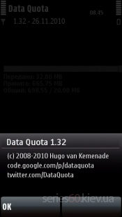 Data Quota v1.32(0)