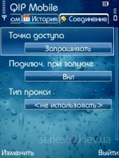 QIP PDA 2022