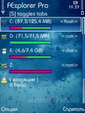 FExplorer Pro 2.20(0)