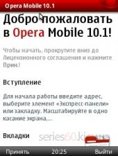 Opera Mobile v.10.10.1181