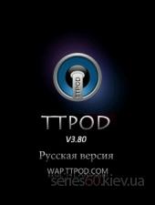 Ttpod 3.80 Beta 2