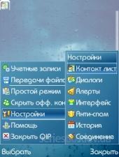 QIP 2025