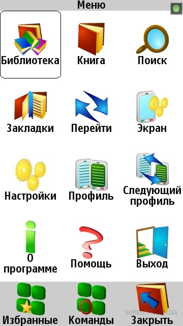 Android Symbian IOS.