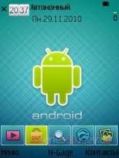 ANDROID Fp2 by Blue_Ray