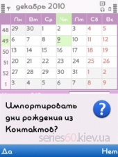 Handy Calendar 2.02