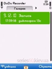 DuDu Recorder 5.10 Rus