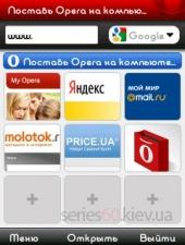 Opera Mini 5.10.22783 Beta