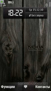 Nokia Wood by Mcmxc
