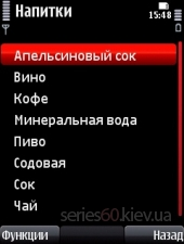 Handy Shopper 1.01 rus