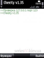 CheeXy v.1.35