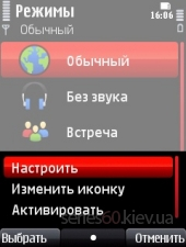 Nokia Situations 2.05(Rus)