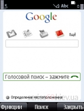 Google Search 2.03 (14)