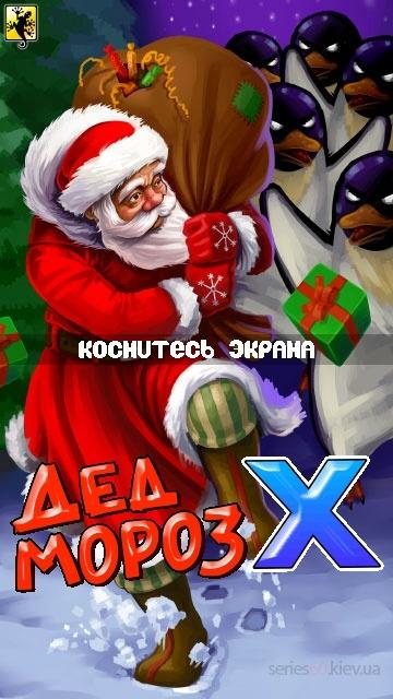 Игры на андроид на русском языке | Скачать …