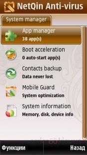 NetQin Antivirus v4.0.36.12