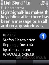 lightsignalplus